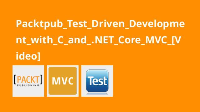 آموزش توسعه تست محور با سی شارپ وNET Core MVC.